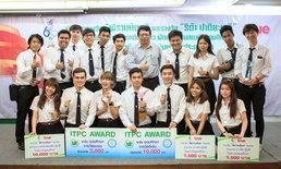 นิเทศศาสตร์ ม.หอการค้าไทย กวาด 7 รางวัลพิราบน้อย