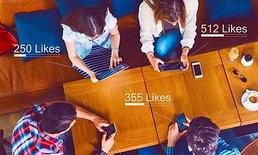 """""""ฮาร์เวิร์ดโพลล์' ระบุวัยรุ่นอเมริกันส่วนใหญ่ใช้ """"Facebook"""" แม้เชื่อว่าจะเป็นข่าวปลอม"""