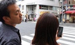 1 ใน 4 ของวัยรุ่นญี่ปุ่น มีพฤติกรรมแอบดูหน้าจอสมาร์ทโฟนคนอื่น!?