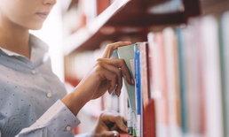 8 เคล็ดลับอ่านหนังสือให้จำเร็วและแม่น