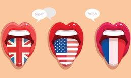 พูดหลายภาษาช่วยให้เข้าใจสิ่งรอบตัวได้ดี