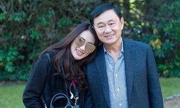 ส่อง 6 ลูกสาวหัวแก้วหัวแหวนของนักการเมืองไทย สวย เก่ง ไม่แพ้ดารา