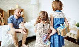"""""""ซื้ออะไรให้พ่อดี"""" 6 ของขวัญล้ำค่า สร้างความประทับใจในวันพ่อ"""