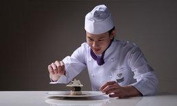 Culinary Arts and Design หลักสูตรเชฟสุดปังจาก มหาวิทยาลัยกรุงเทพ