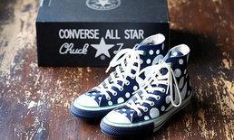 Converse จับมือกับ Frapbois ออกรองเท้าผ้าใบลายพิเศษ สีน้ำเงินสุดคิ้วท์