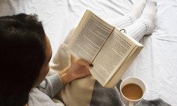 """อ่านจากตำรา """"ช่วยจำ"""" ได้มากกว่าอ่านจาก """"หน้าจอ"""""""