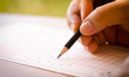 5 เทคนิคเด็ด การเดาทางข้อสอบแสนง่าย