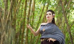 """จุฬาฯ ชวนนิสิตแต่งชุดไทย เนื่องใน """"วันอนุรักษ์มรดกไทย"""""""