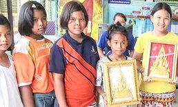 นร.โรงเรียนบ้านท่ากระดุน อัดพระจากวัสดุเหลือใช้ ขายเพื่ออาหารกลางวัน