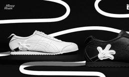 รองเท้าน่ารัก มุ้งมิ้ง สุดลิมิเต็ด ต้องยกให้ Onitsuka Tiger รุ่น Mickey & Minnie Mouse