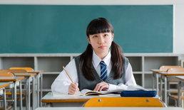 อยากเรียนต่อประเทศญี่ปุ่นไม่ยากอย่างที่คิด