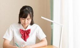 เทคนิคการอ่านหนังสือแบบนักเรียนญี่ปุ่น