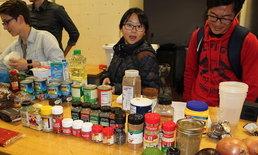 """""""Basic Needs Hub"""" พื้นที่บริการอาหารสำหรับนักศึกษาใน ม.แคลิฟอร์เนีย"""