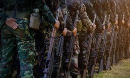 """เกณฑ์ทหารไม่ได้แย่เสมอไป รวม """"ข้อดี"""" ของการเป็นทหารที่ชายไทยต้องรู้"""