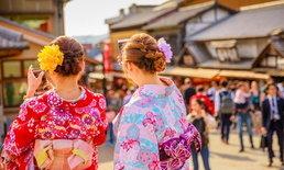 ญี่ปุ่นมีมติลดอายุบรรลุนิติภาวะจาก 20 เป็น 18 ปี