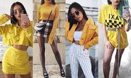 """""""แฟชั่นสีเหลือง""""  ไอเดียมิกซ์แอนด์แมทซ์ แต่งตัวยังไงให้ดูสดใส มีความสุข"""