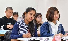 รัฐบาลเตรียมปรับวีซ่าเอื้อนักเรียนต่างชาติที่ต้องการทำธุรกิจในญี่ปุ่น