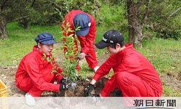 ประธานวัย 15 นำกลุ่มเพื่อนตั้งบริษัททำประโยชน์บนพื้นที่รกร้าง