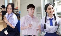 """ต้นกำเนิด """"ชุดนักเรียนไทย"""" มาจากไหน เรามาดูคำตอบกันเลย"""