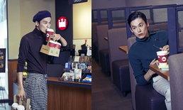 """ลาก่อนกาแฟ! เกาหลีใต้ออกกฎหมายห้ามจำหน่าย """"กาแฟ"""" ในสถานศึกษา"""