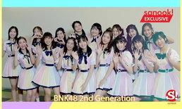 """สัมภาษณ์พิเศษ """"BNK48"""" รุ่น 2 มาทำความรู้จักกับพวกเธอให้มากขึ้นกันเถอะ"""