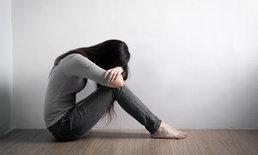 จะรู้ได้อย่างไร ว่าเรากำลังมีปัญหาโรคซึมเศร้า