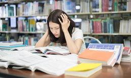 5 เคล็ดลับอ่านหนังสือสอบยังไงให้ทันภายในหนึ่งคืน