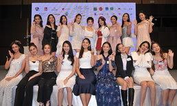 """50 สาววัยทีนที่สุดแห่งปี """"มิสทีน ไทยแลนด์ 2018 บาย ชาเม่'"""
