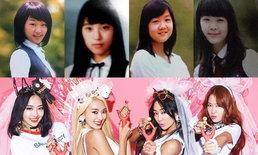 """ย้อนวัยใส รวมภาพ """"ไอดอลเกาหลีในหนังสือรุ่น"""" ของโรงเรียน"""