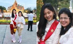 """""""จินนี่ ยศสุดา"""" ลูกสาว สุดารัตน์ ในชุดไทย งานอุ่นไอรัก บอกเลยว่างานนี้เราอยู่พรรคเพื่อเธอ!"""