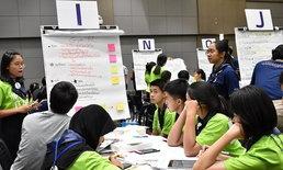 """แคมป์ผู้ประกอบการรุ่นเล็ก """"เด็กหัวการค้า"""" ปีที่5 ม.หอการค้าไทยชิงทุนการศึกษากว่า 20 ล้านบาท"""