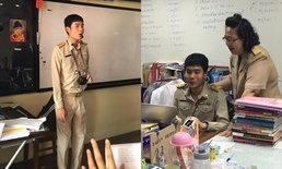 หนุ่มตาบอด 2 ข้าง ตั้งใจเรียนจนได้เกียรตินิยมอันดับ 1 จุฬาฯ เพื่อตามฝันเป็นครู