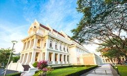 """10 """"มหาวิทยาลัยที่เก่าแก่ที่สุดในประเทศไทย"""" จะมีที่ไหนบ้างมาดูกัน"""