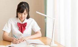 """""""เทคนิคอ่านหนังสือ"""" แบบนักเรียนญี่ปุ่น อ่านยังไงให้เข้าหัวและเข้าใจไปสอบ"""