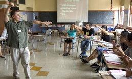 ข้อถกเถียงเรื่อง 'จำนวนนักเรียนในห้อง' กับผลกระทบต่อการเรียนของเด็ก