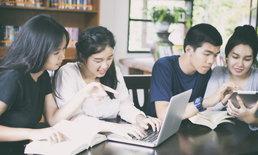 """เรียนออนไลน์ หรือ """"มหาวิทยาลัยไม่มีชั้นเรียน"""" กำลังเป็นที่นิยมในต่างประเทศ"""