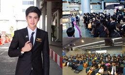 ธุรกิจสายการบิน หอการค้า จับมือ EVA Air ส่งนักศึกษาเรียนรู้งานสายการบินต่างประเทศ