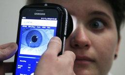 นักวิทยาศาสตร์ศึกษารูม่านตาและคลื่นสมองเพื่อวัดระดับ 'ความเจ็บปวด'