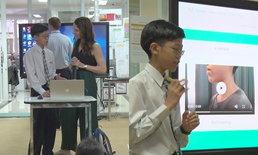 """เด็กเชียงใหม่ อายุแค่ 13 ปี ติด 1 ใน 20 คนทั่วโลก จากการแข่งขัน """"Google Science Fair"""""""