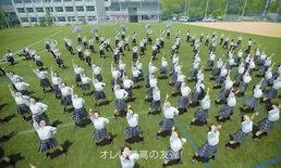 นักเรียนมัธยมญี่ปุ่น แปรขบวนทำ MV จากหนัง Aladdin มันเยี่ยมมาก!