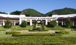"""มหาวิทยาลัยไทยติดอันดับ """"มหาวิทยาลัยชั้นนำของโลก"""" ประจำปี 2020 ถึง 16 สถาบัน"""