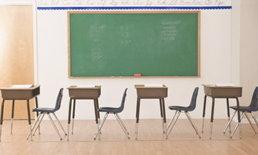 ก.จร.แนะข้อควรปฏิบัติผู้ปกครอง-นักเรียน เตรียมเปิดเทอม