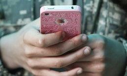 ควรห้ามนักเรียนใช้โทรศัพท์มือถือในโรงเรียนหรือไม่?