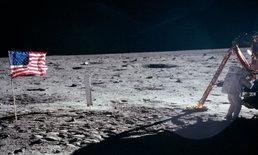 นาซ่า เตรียมส่งผู้หญิงไปเหยียบดวงจันทร์ในปี 2024