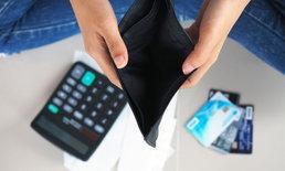 7 หนทางในการจ่ายหนี้ แม้ว่ากระเป๋าเงินจะตึงตัวก็ตาม