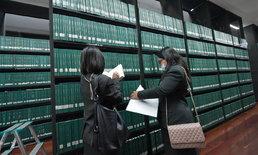 Chula UltimateX Library  ต้นแบบห้องสมุด Unmanned Library  แห่งแรกของประเทศไทยที่จุฬาฯ