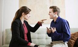 """รู้ทัน """"คนโกหก"""" ด้วยภาษากาย"""