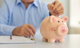 ออมเงินเป็นเรื่องง่าย ๆ ถ้าเป้าหมายเด็ดพอจะจูงใจ
