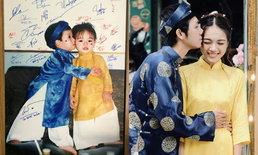 """""""แฟนฉัน"""" รักแรกพบของเวียดนาม จุ๊บแก้มในวัย 3 ขวบ สู่พิสูจน์รัก 23 ปี จนได้แต่งงาน"""