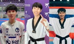 """ประวัติ """"จูเนียร์ รามณรงค์"""" หนุ่มตี๋ทีมชาติไทย เจ้าของรองแชมป์เทควันโดโลกปี 2015"""